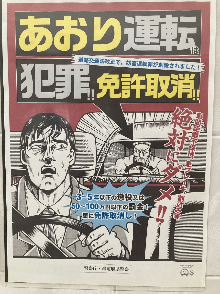 f:id:Ikegamiblog_tokyo:20200907214202j:plain