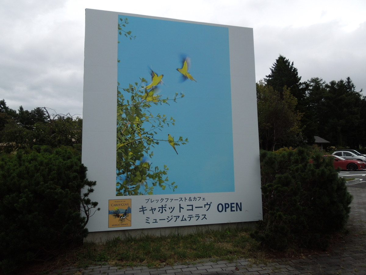 f:id:Ikegamiblog_tokyo:20200909212004j:plain