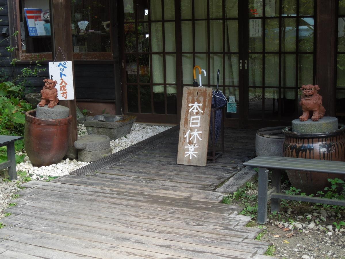 f:id:Ikegamiblog_tokyo:20200912191610j:plain