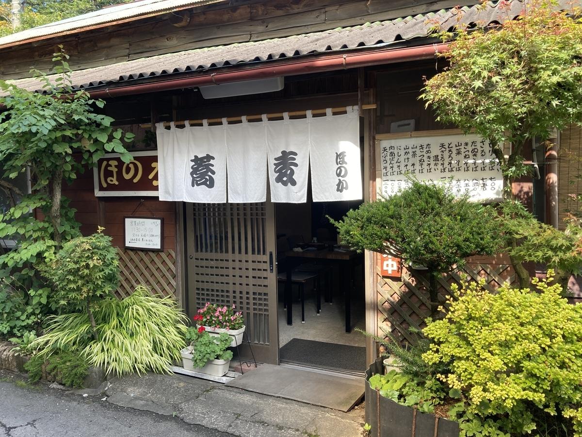 f:id:Ikegamiblog_tokyo:20200912192102j:plain