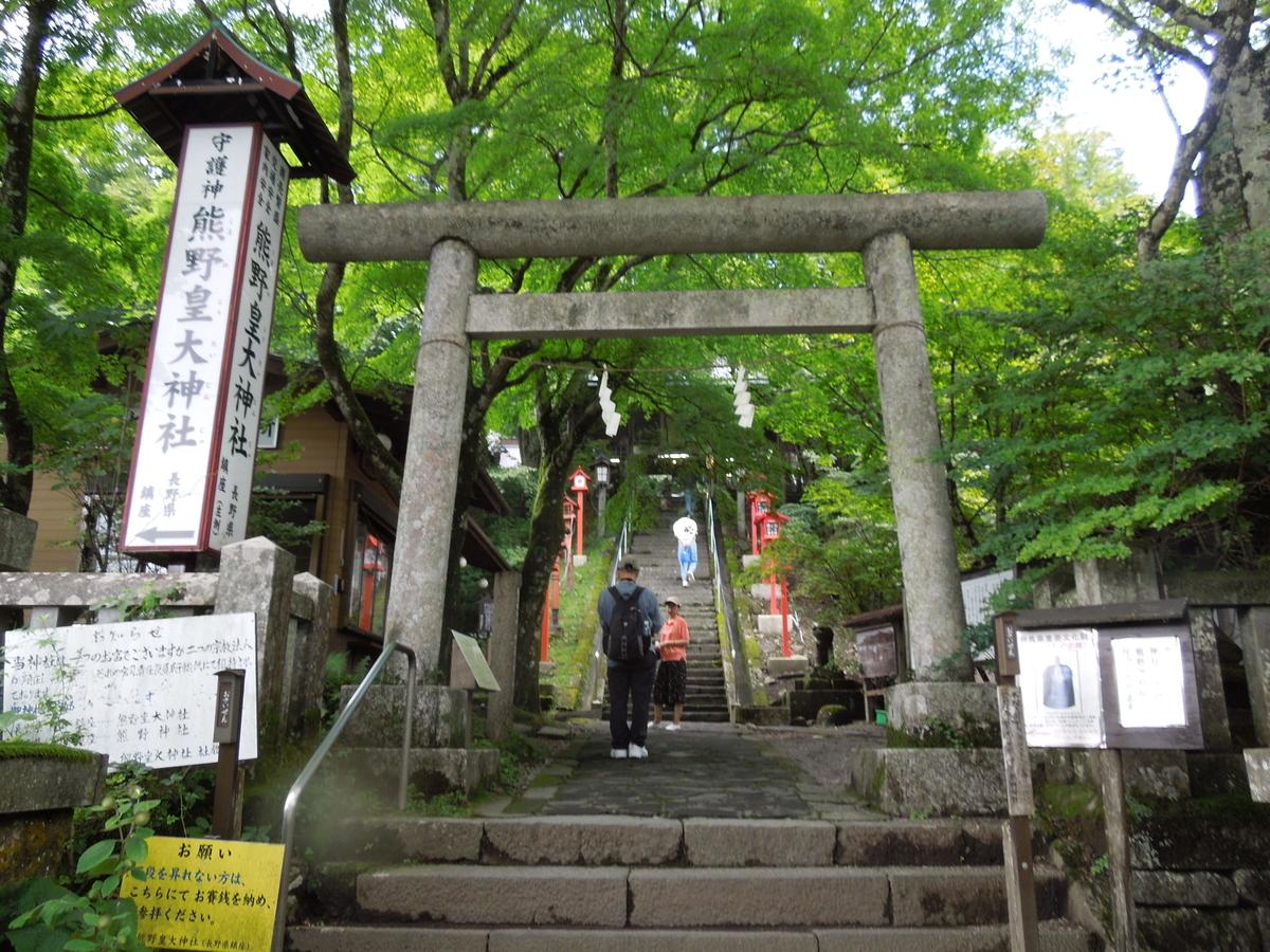 f:id:Ikegamiblog_tokyo:20200912223348j:plain