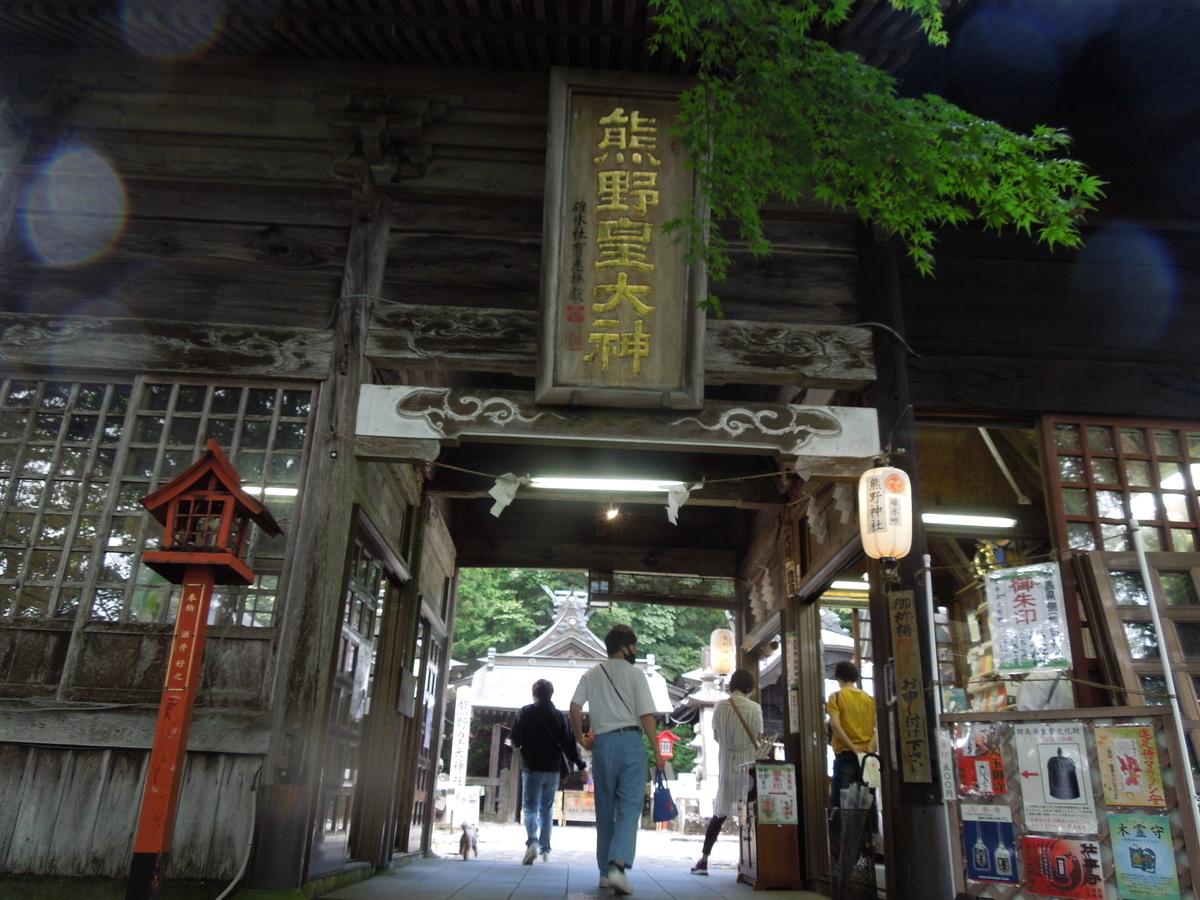 f:id:Ikegamiblog_tokyo:20200912223437j:plain