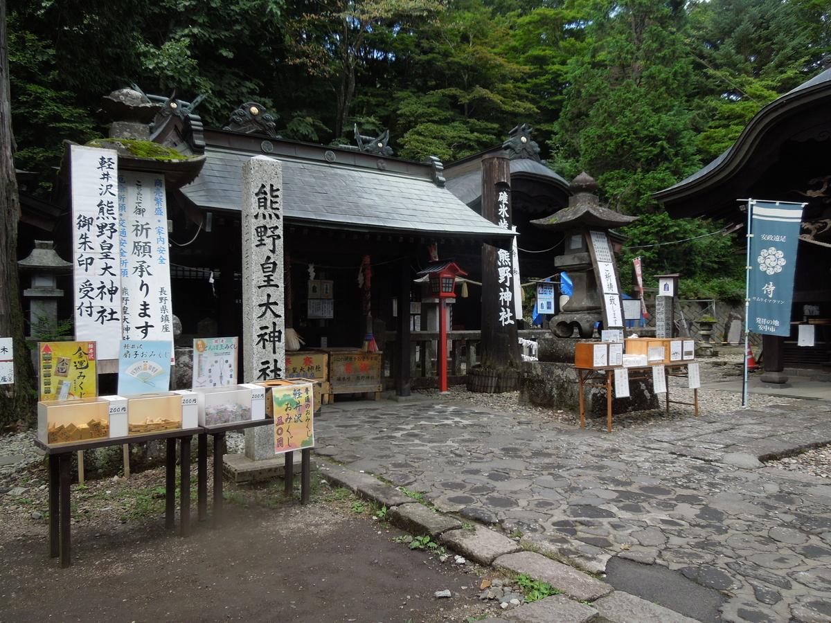 f:id:Ikegamiblog_tokyo:20200912223517j:plain