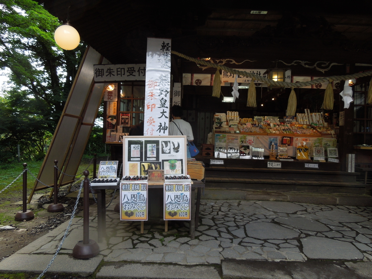 f:id:Ikegamiblog_tokyo:20200913103822j:plain