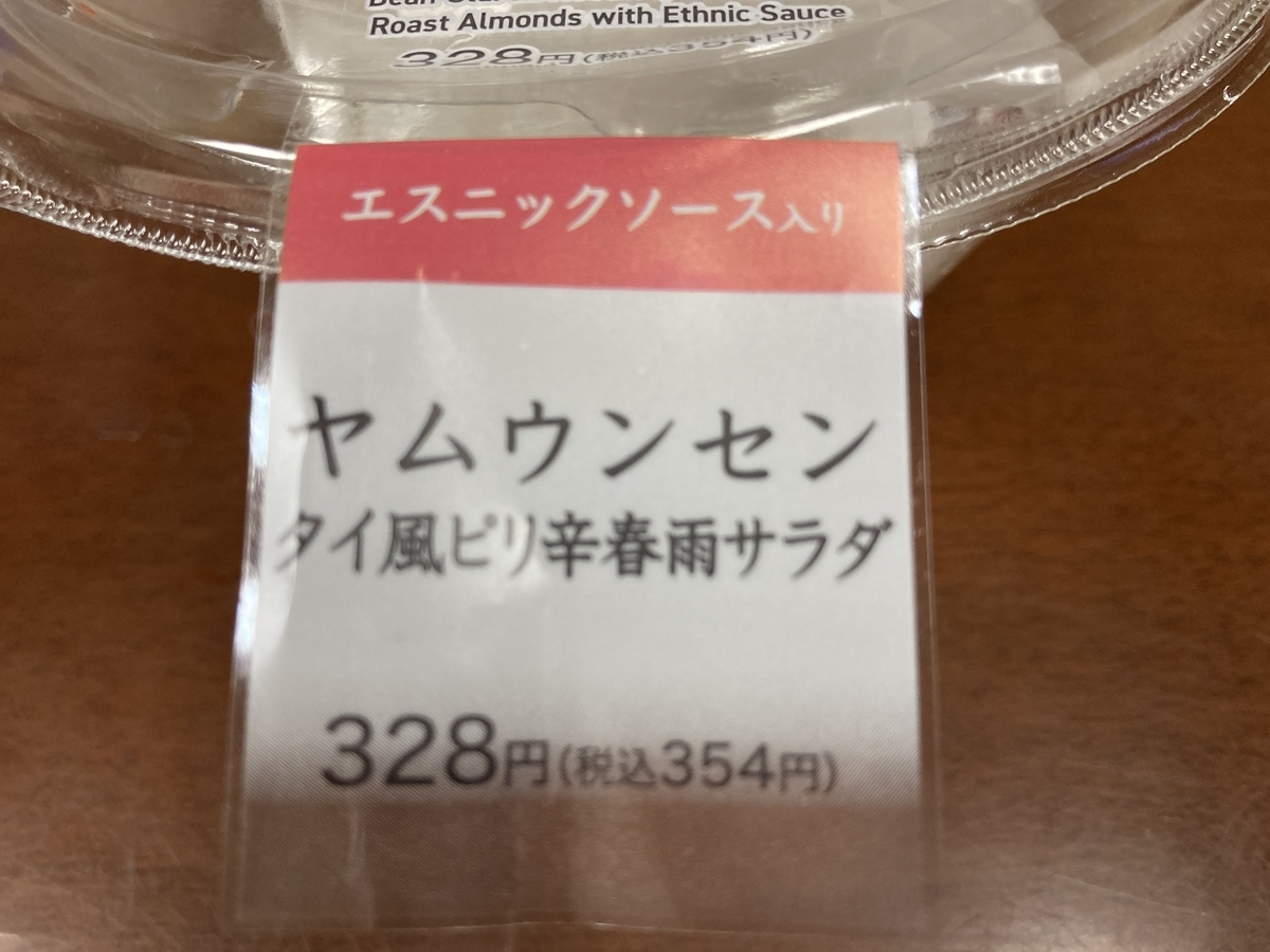 f:id:Ikegamiblog_tokyo:20200914164057j:plain