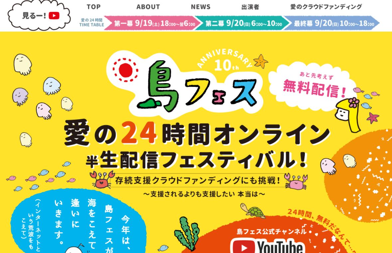f:id:Ikegamiblog_tokyo:20200915213522j:plain