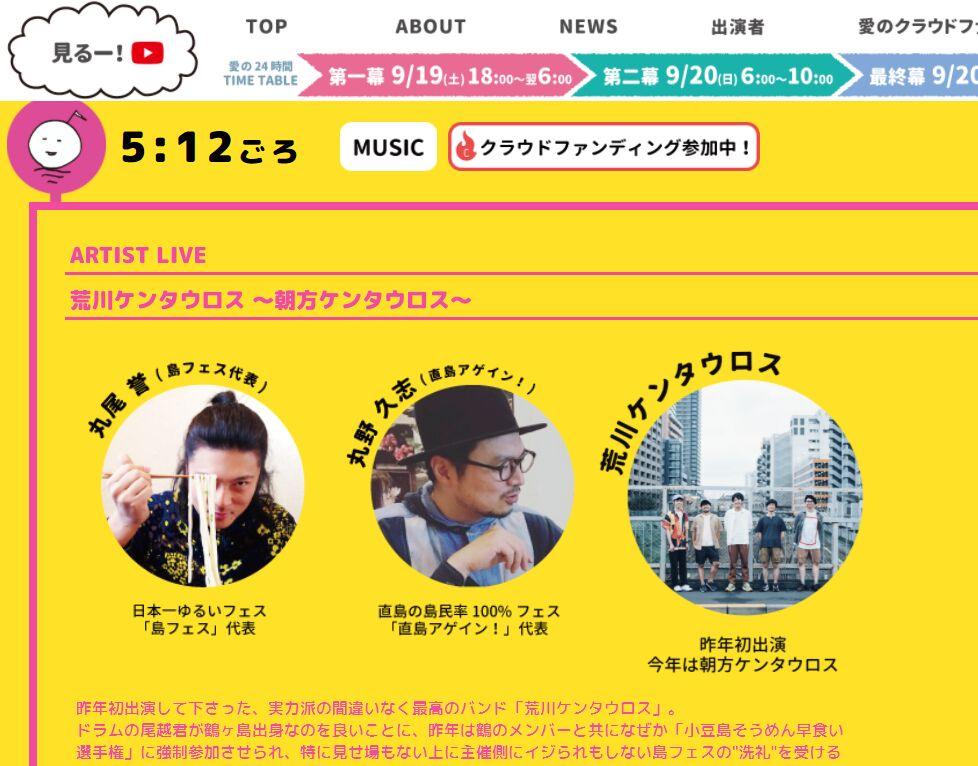 f:id:Ikegamiblog_tokyo:20200915213543j:plain