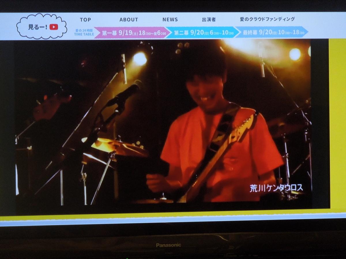 f:id:Ikegamiblog_tokyo:20200920062555j:plain