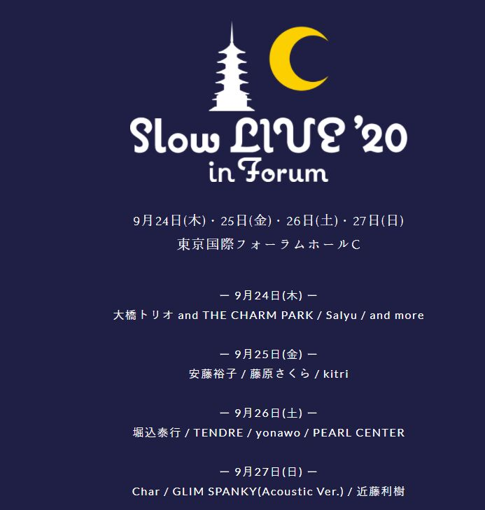f:id:Ikegamiblog_tokyo:20200926205205j:plain