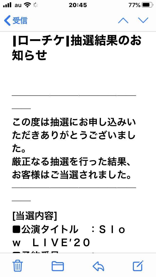 f:id:Ikegamiblog_tokyo:20200926212752p:plain