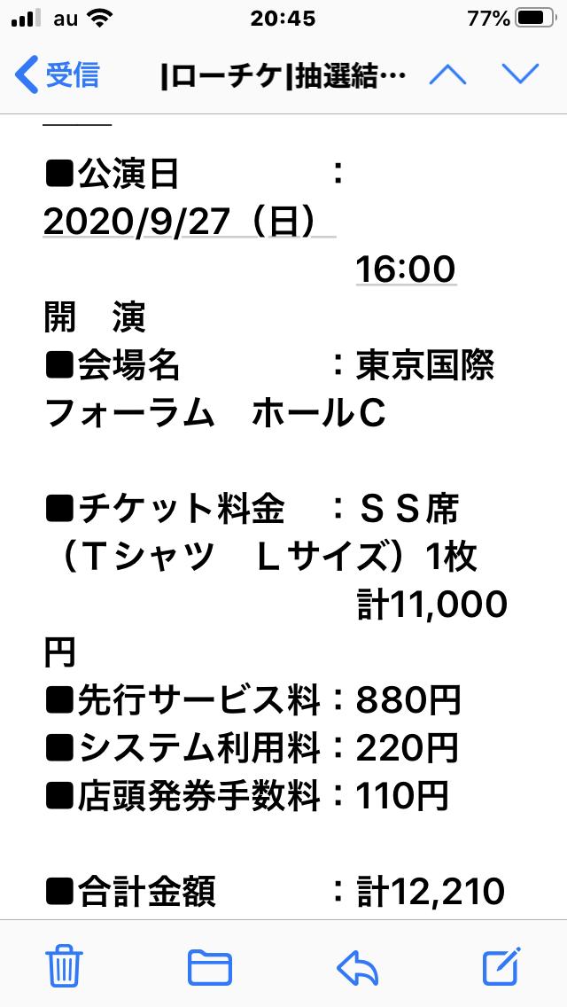 f:id:Ikegamiblog_tokyo:20200926212830p:plain