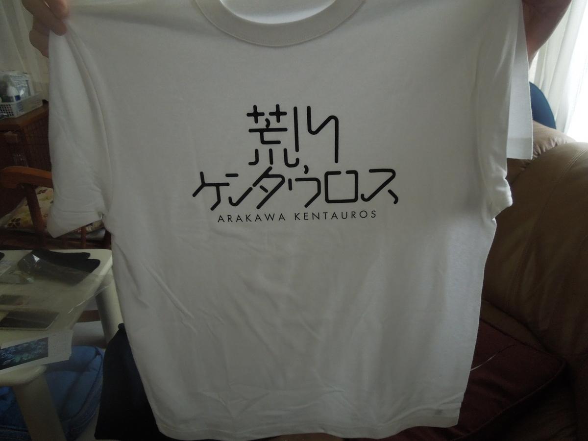 f:id:Ikegamiblog_tokyo:20200927113428j:plain
