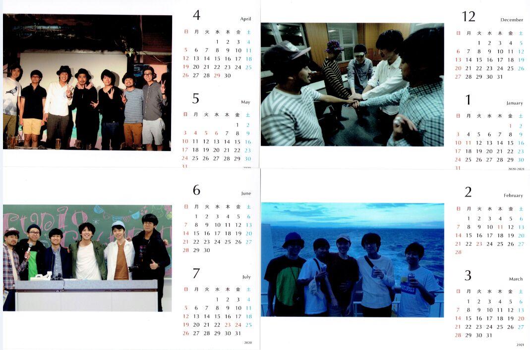 f:id:Ikegamiblog_tokyo:20200927113612j:plain