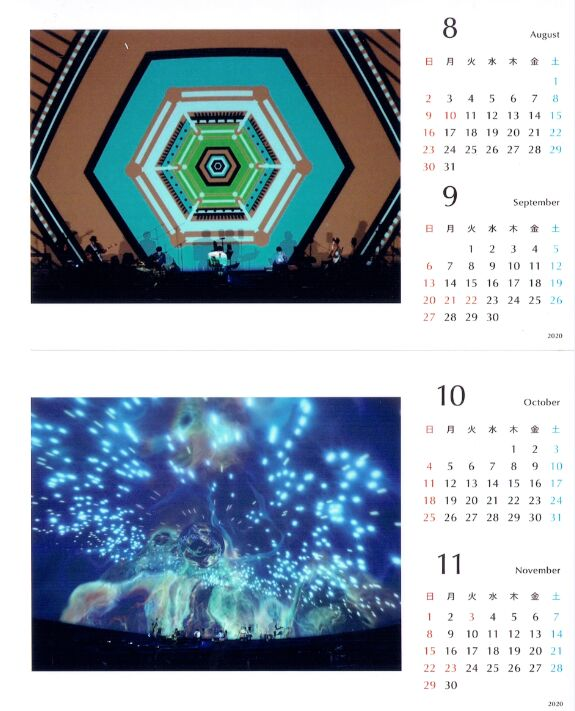 f:id:Ikegamiblog_tokyo:20200927113627j:plain