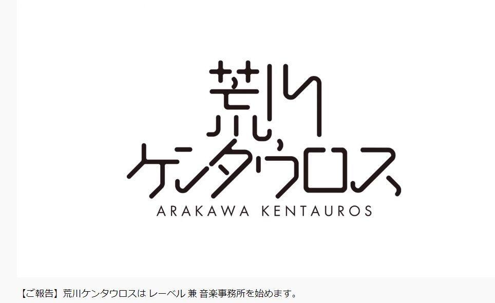 f:id:Ikegamiblog_tokyo:20200927113736j:plain