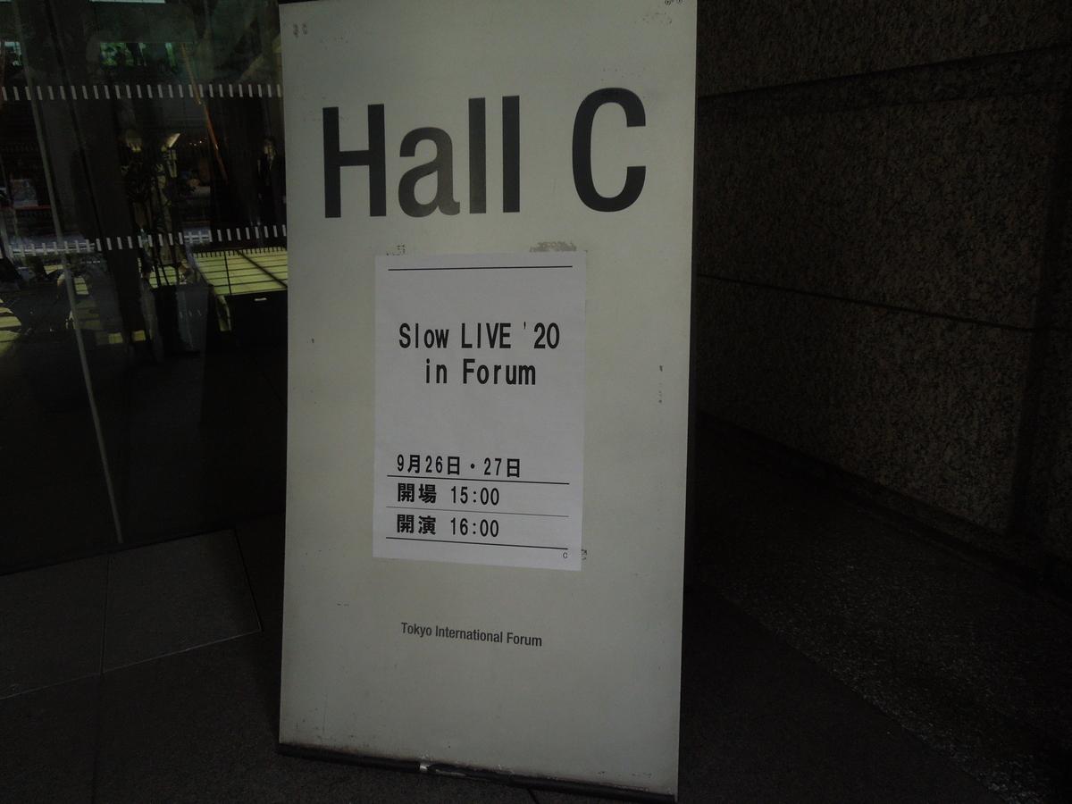 f:id:Ikegamiblog_tokyo:20200927203827j:plain