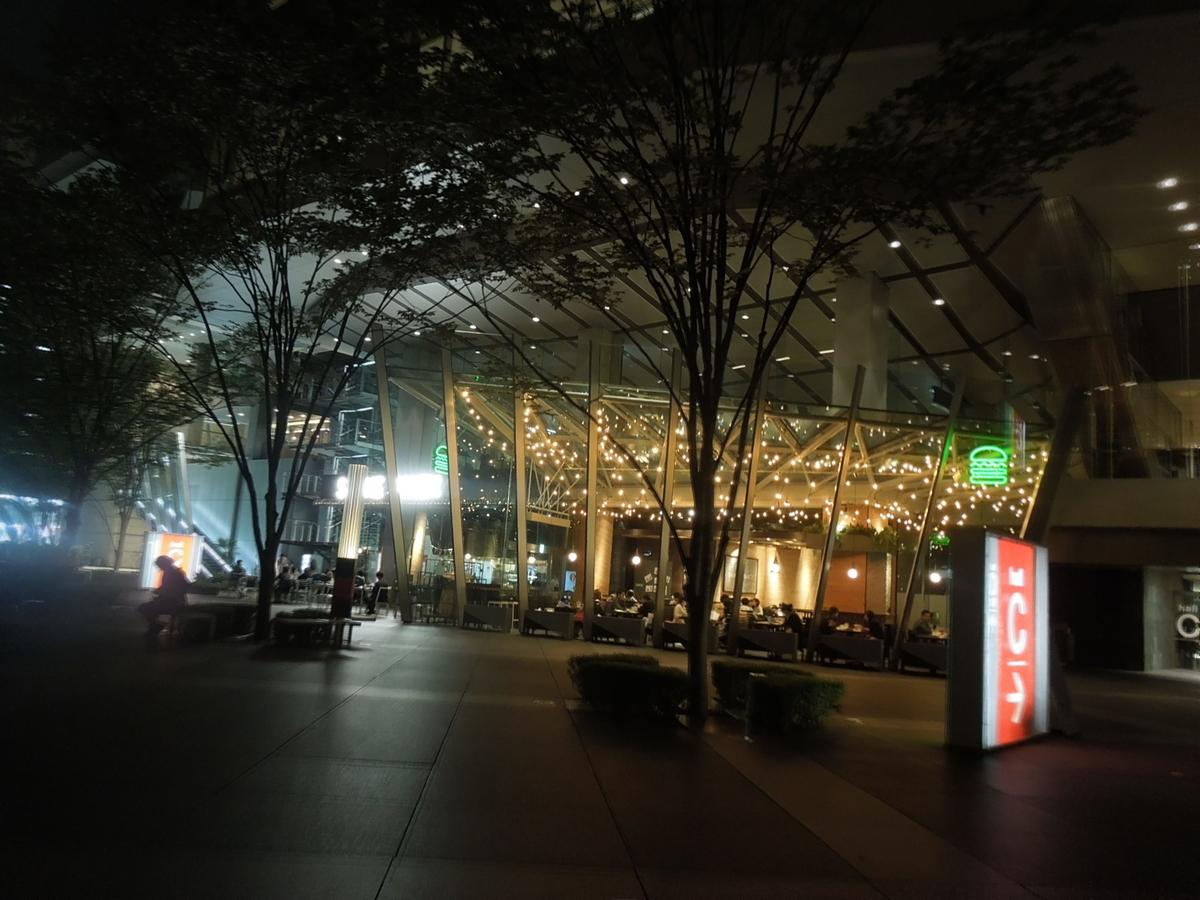 f:id:Ikegamiblog_tokyo:20200927204043j:plain