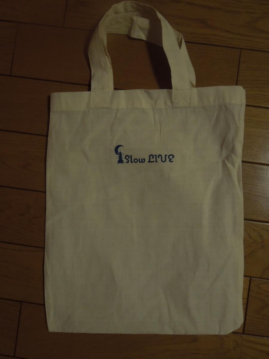 f:id:Ikegamiblog_tokyo:20200927204116j:plain