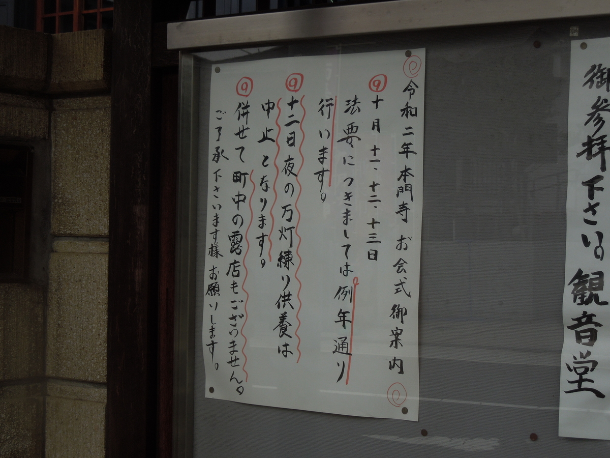 f:id:Ikegamiblog_tokyo:20200930194653j:plain