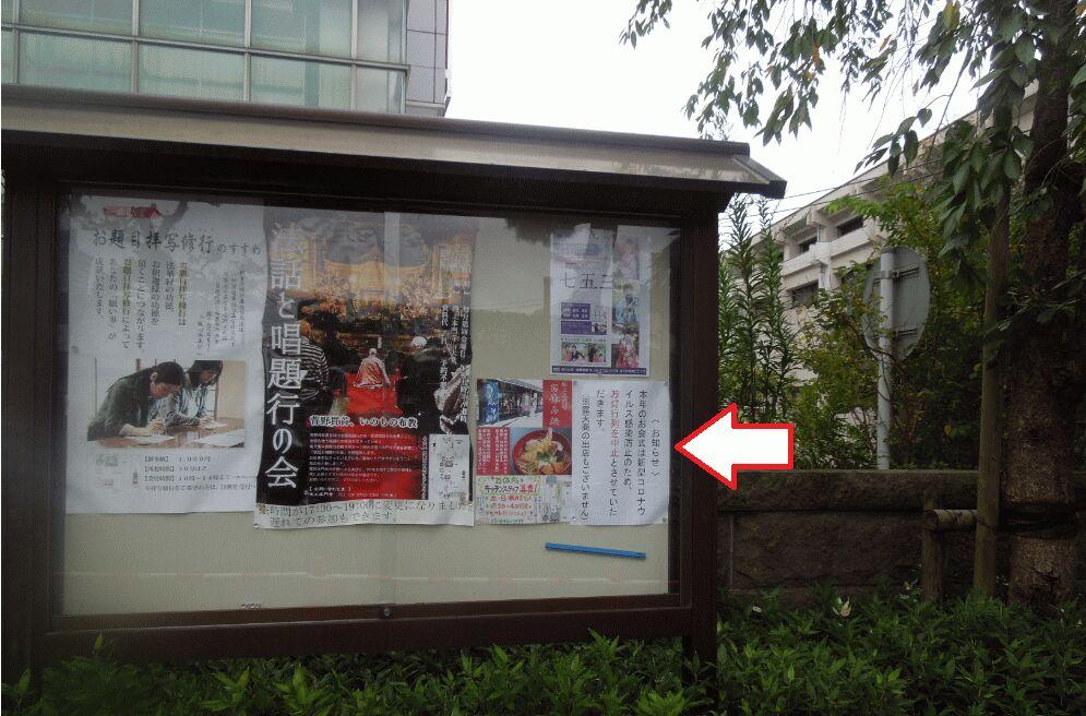 f:id:Ikegamiblog_tokyo:20200930214239j:plain