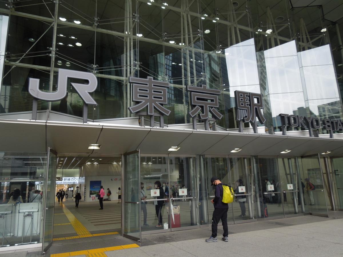 f:id:Ikegamiblog_tokyo:20201009094724j:plain