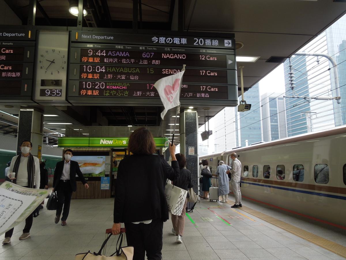 f:id:Ikegamiblog_tokyo:20201009095040j:plain