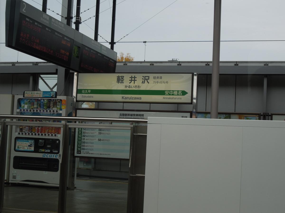 f:id:Ikegamiblog_tokyo:20201009095357j:plain