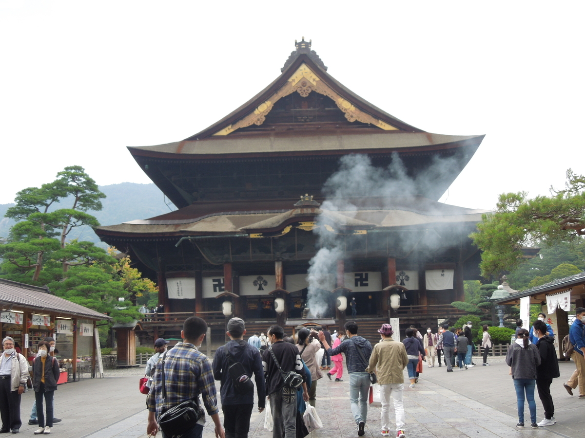 f:id:Ikegamiblog_tokyo:20201009102815j:plain