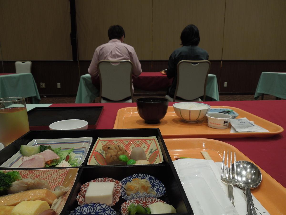f:id:Ikegamiblog_tokyo:20201010184625j:plain