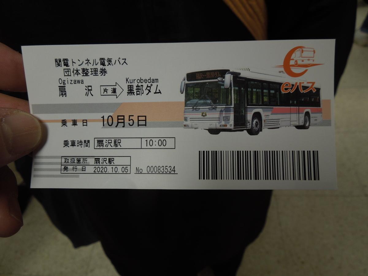 f:id:Ikegamiblog_tokyo:20201010185110j:plain