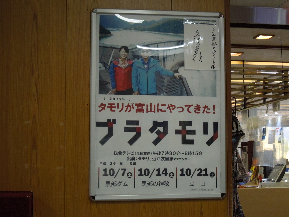 f:id:Ikegamiblog_tokyo:20201010190024j:plain