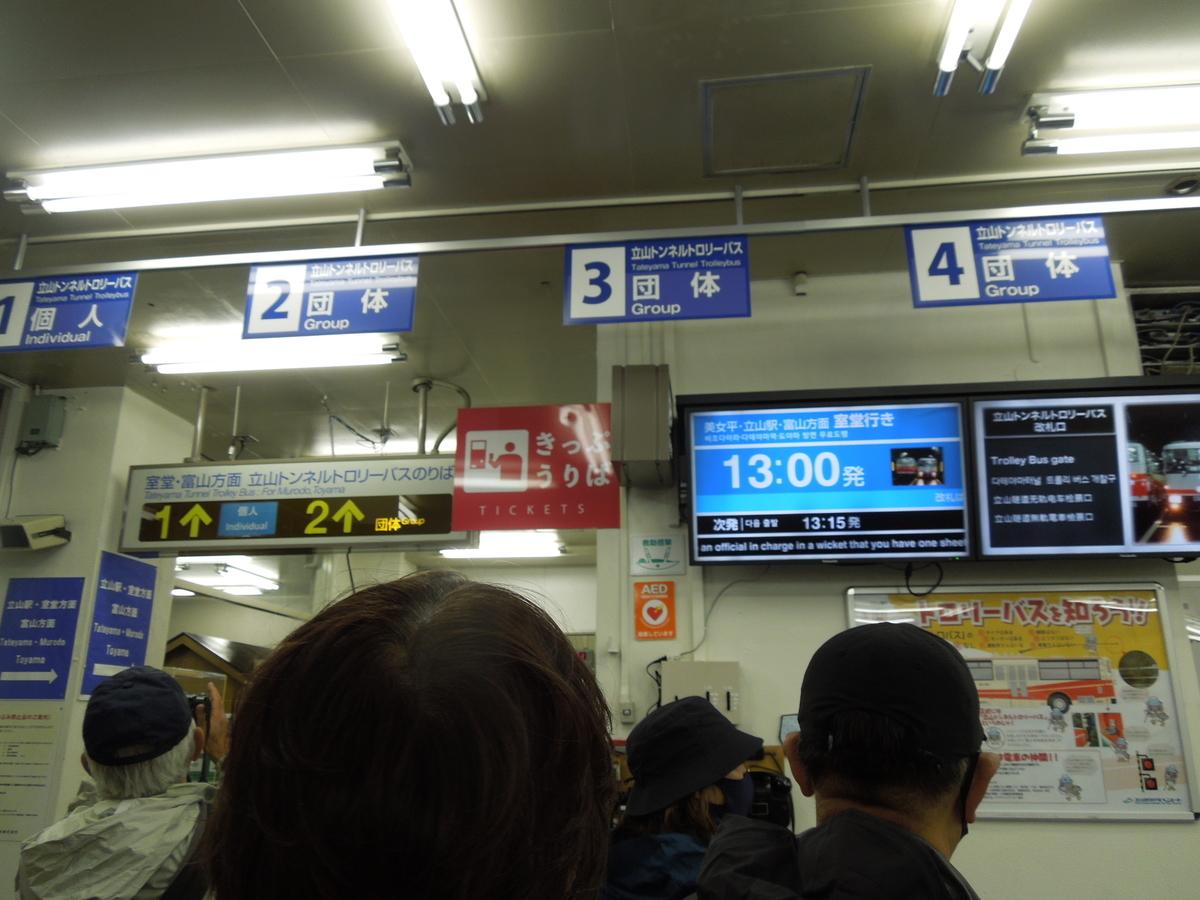 f:id:Ikegamiblog_tokyo:20201010194120j:plain