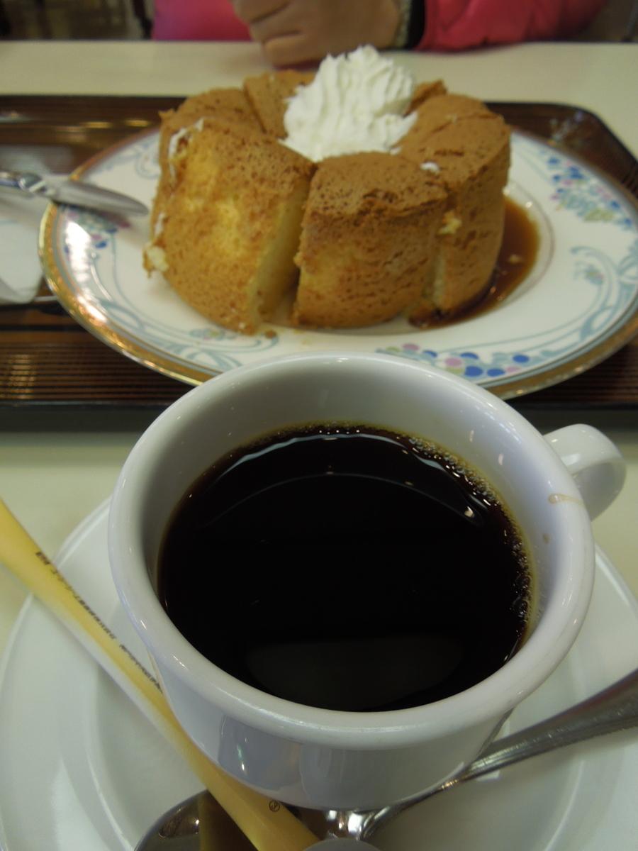 f:id:Ikegamiblog_tokyo:20201010194407j:plain