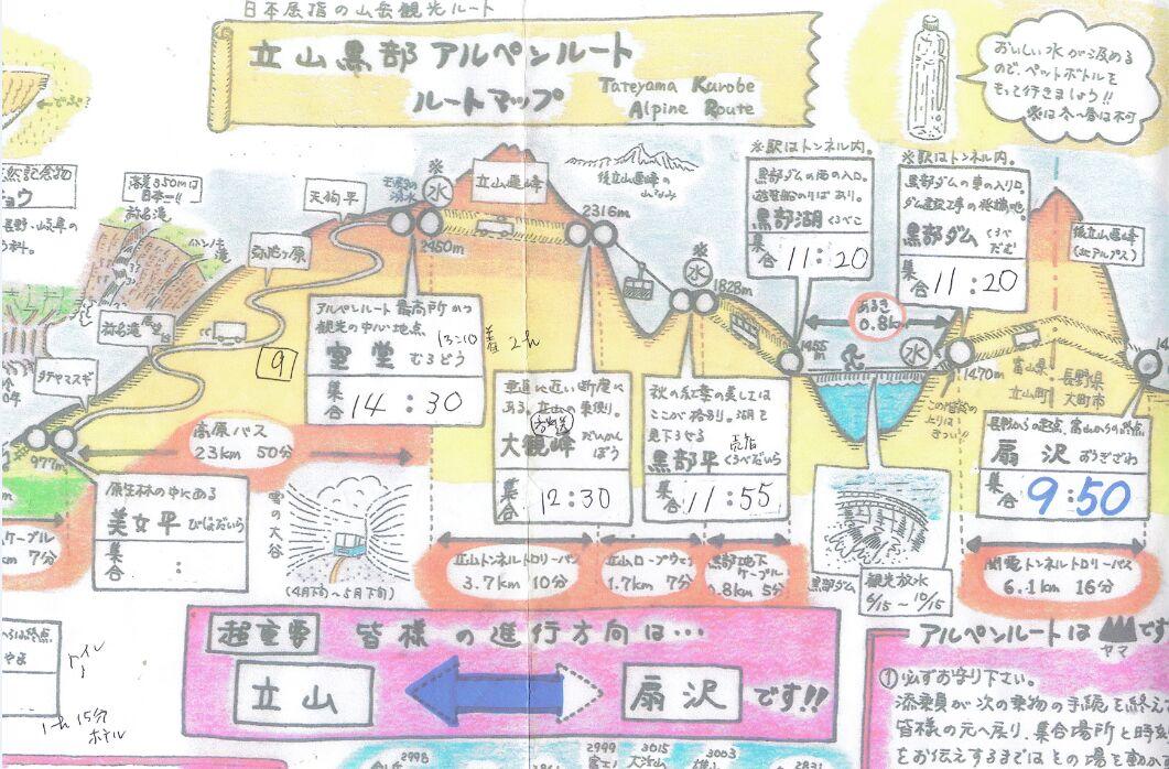 f:id:Ikegamiblog_tokyo:20201010203723j:plain