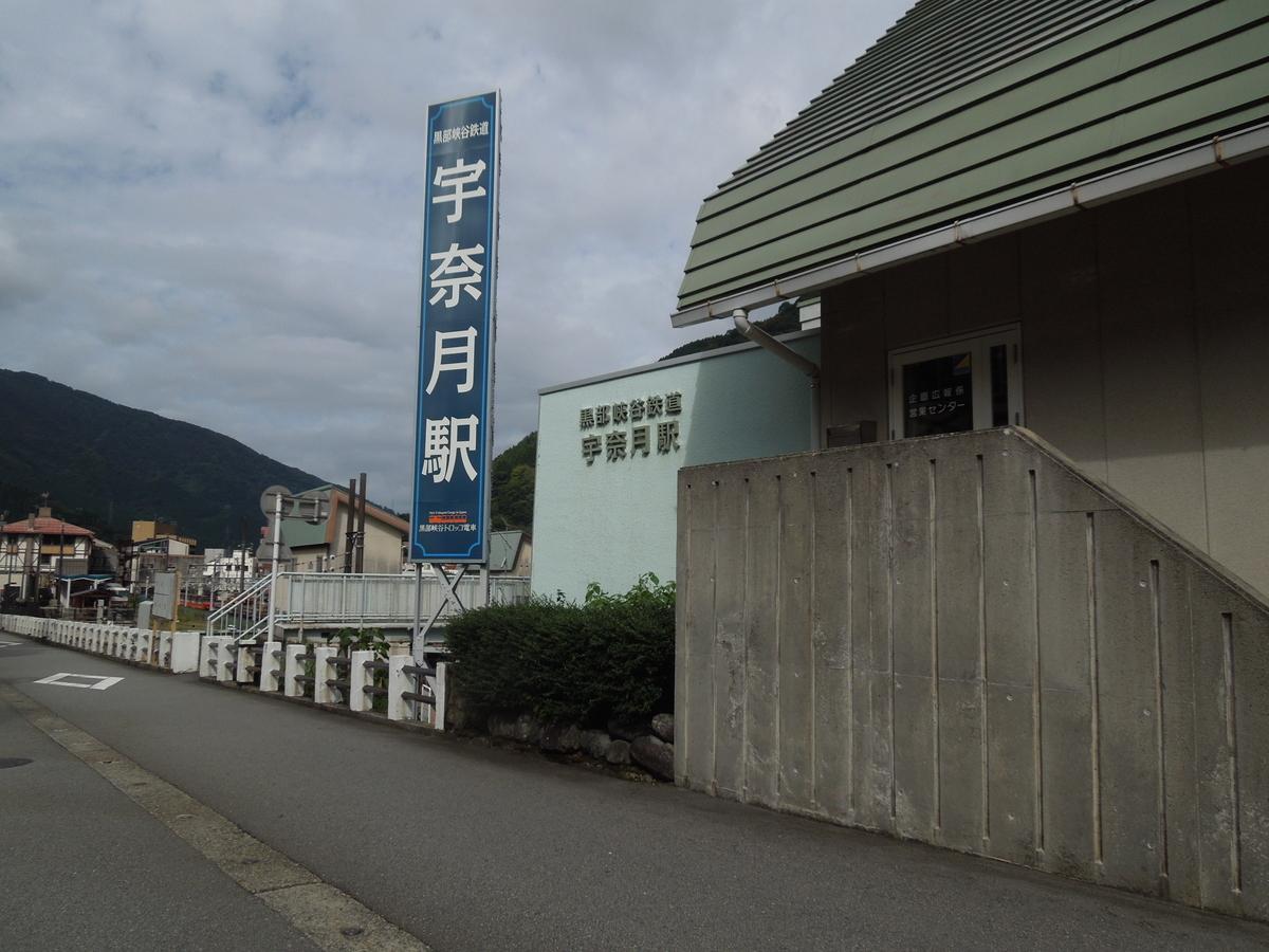 f:id:Ikegamiblog_tokyo:20201011192812j:plain