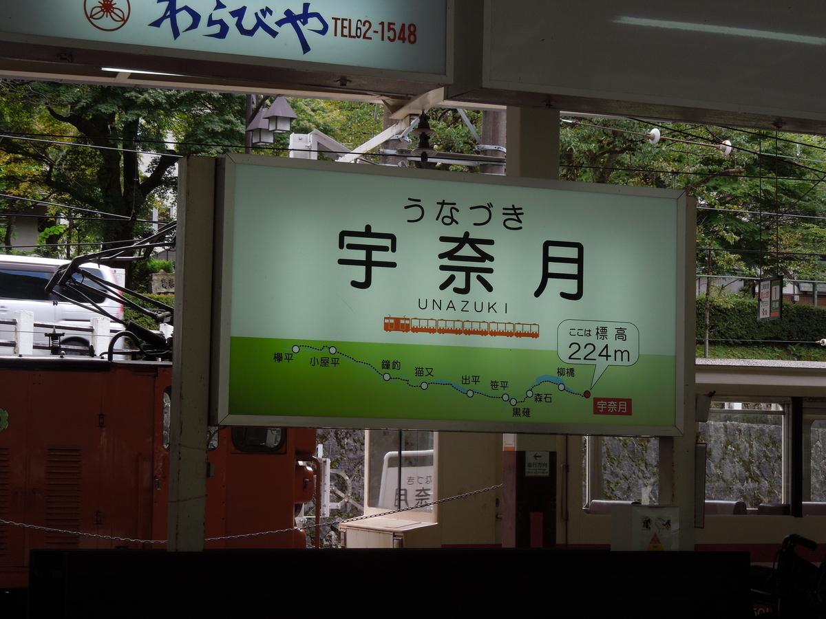 f:id:Ikegamiblog_tokyo:20201011192914j:plain