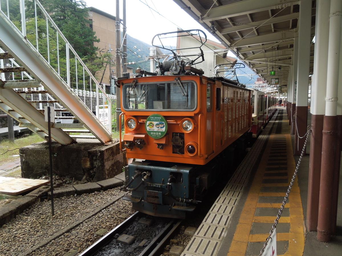f:id:Ikegamiblog_tokyo:20201011192948j:plain