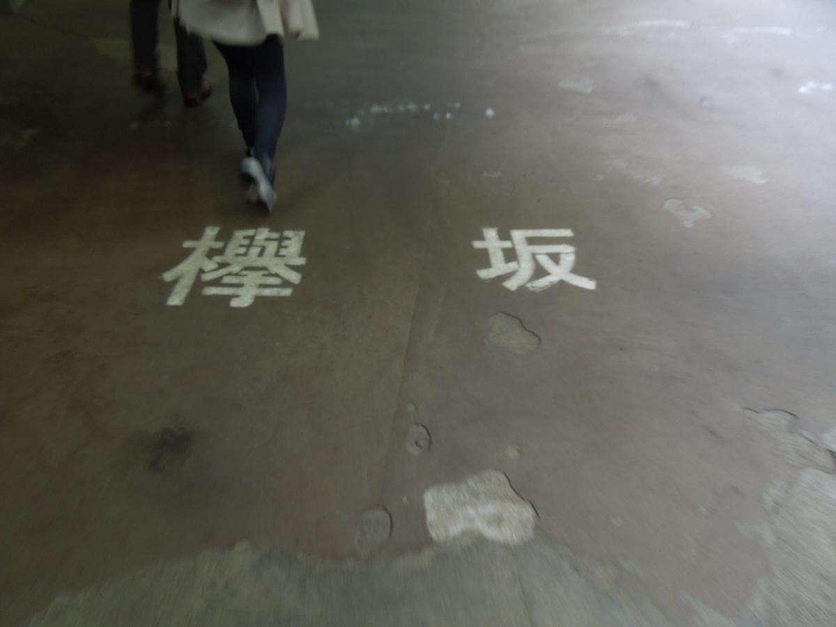 f:id:Ikegamiblog_tokyo:20201011194138j:plain