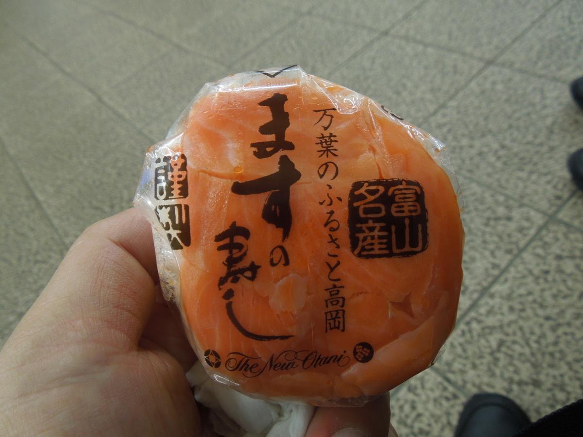 f:id:Ikegamiblog_tokyo:20201011203453j:plain