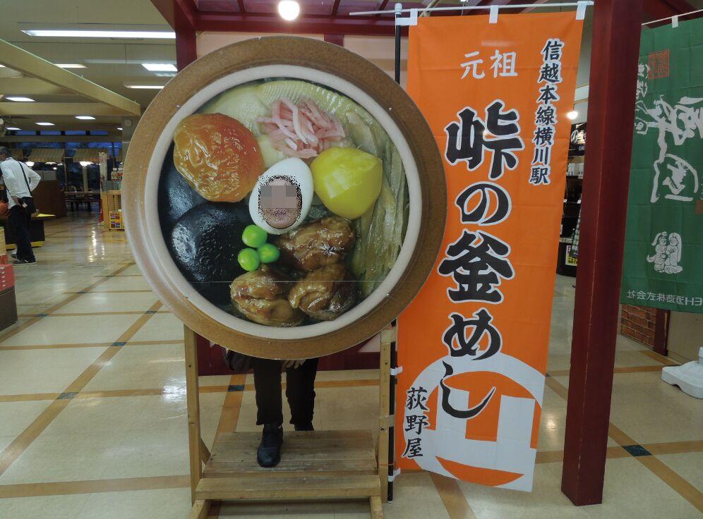 f:id:Ikegamiblog_tokyo:20201012203318j:plain