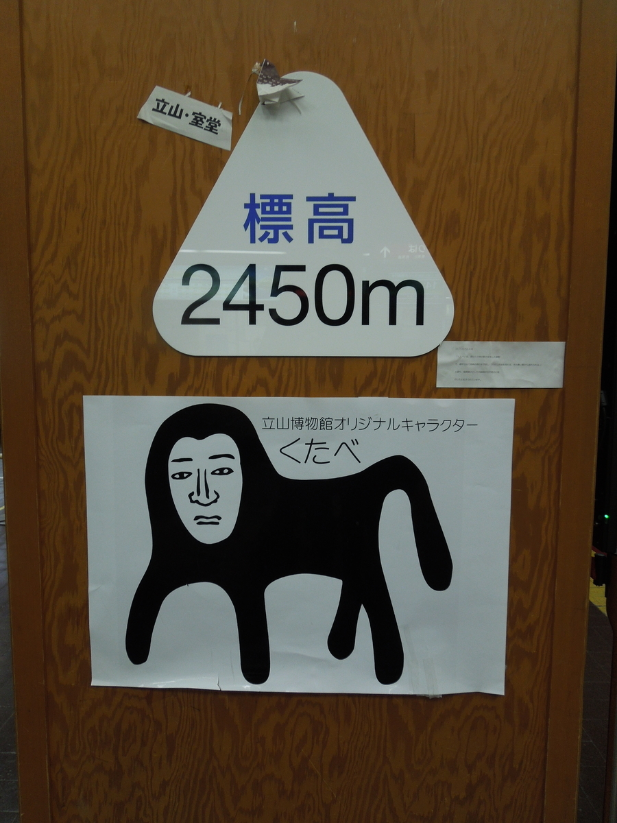 f:id:Ikegamiblog_tokyo:20201012203525j:plain
