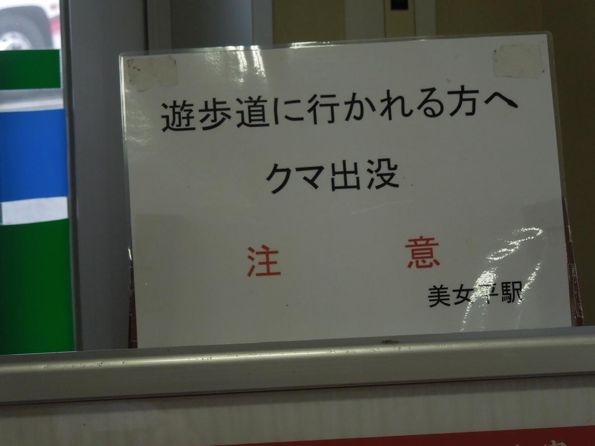 f:id:Ikegamiblog_tokyo:20201012203608j:plain
