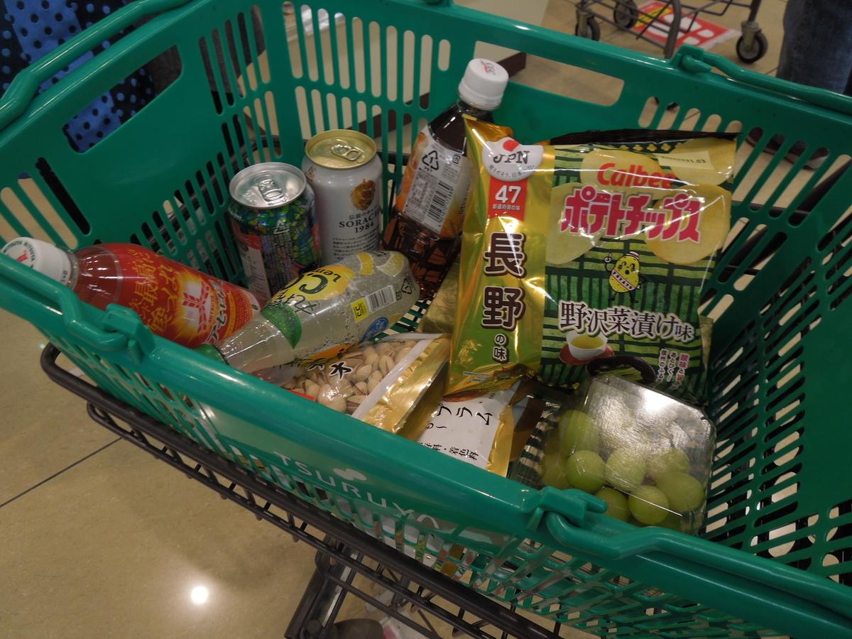 f:id:Ikegamiblog_tokyo:20201012203948j:plain