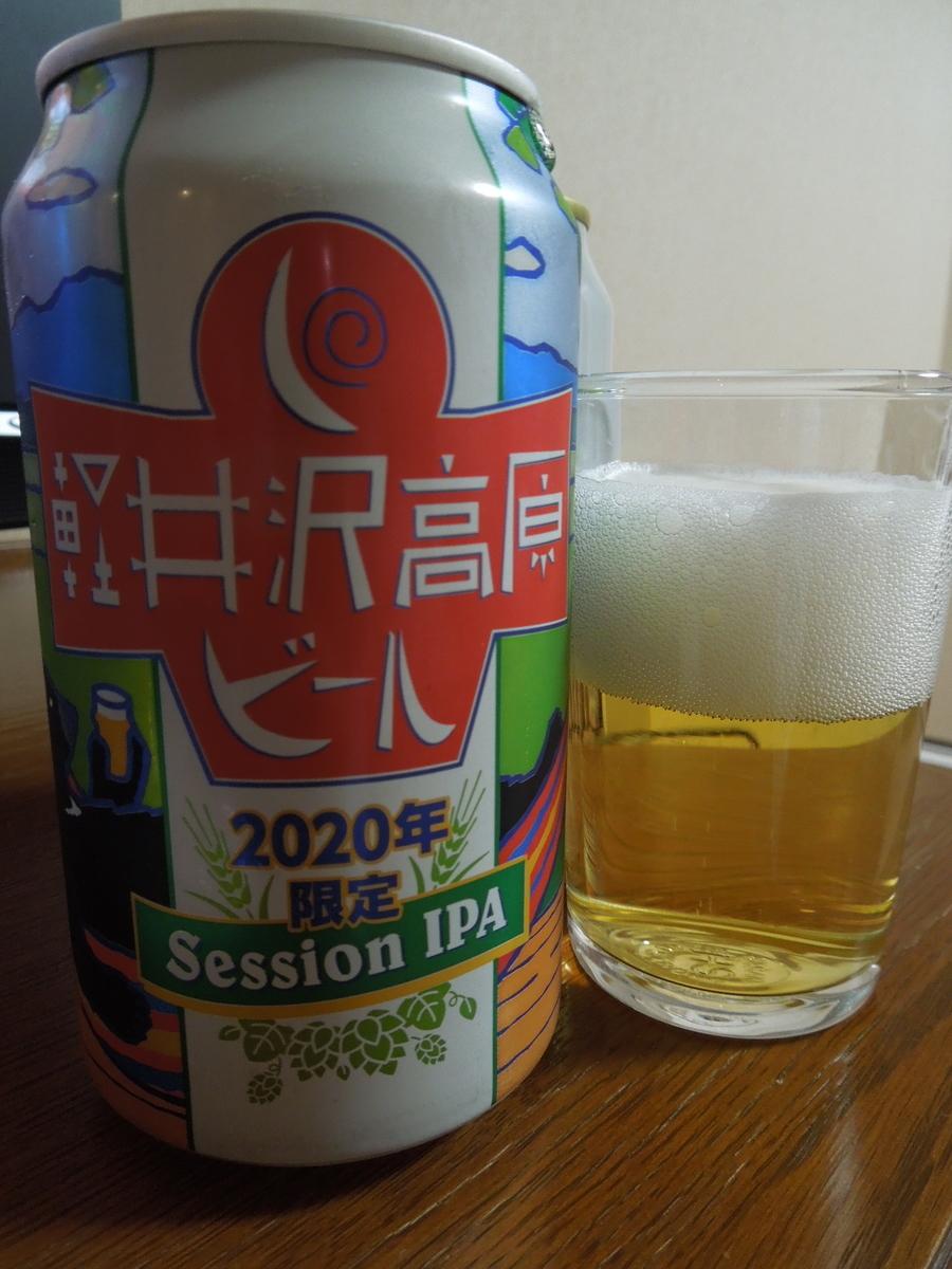 f:id:Ikegamiblog_tokyo:20201012205233j:plain
