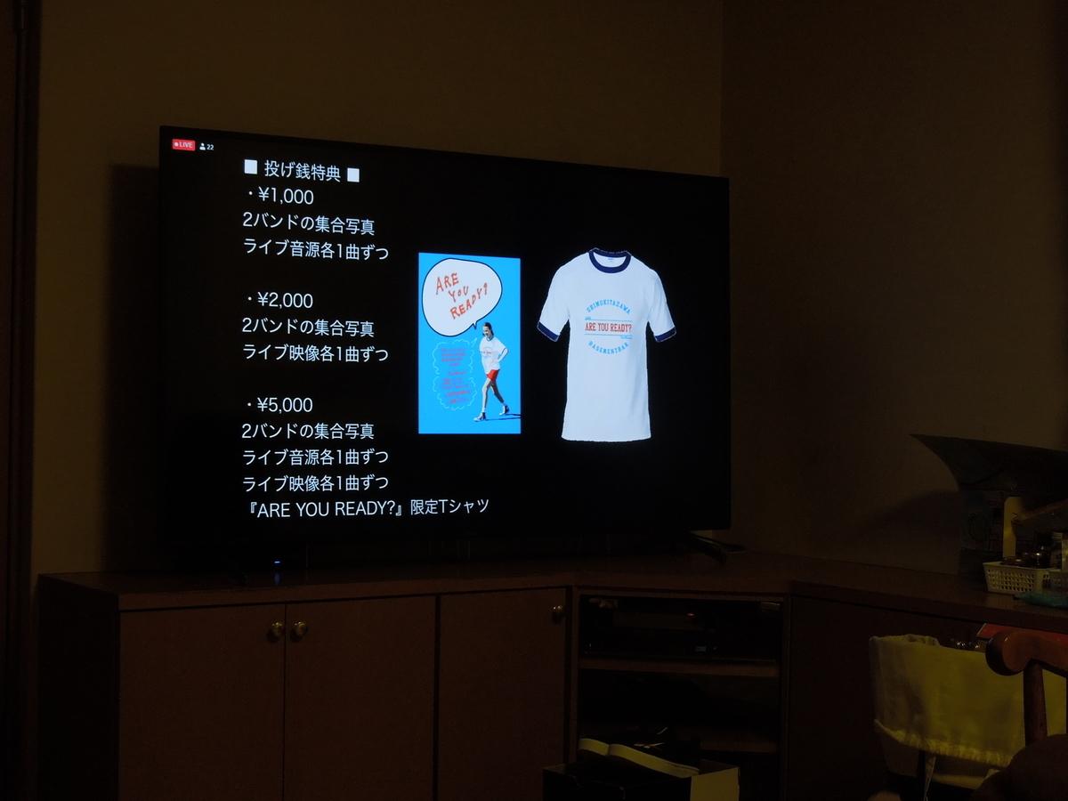 f:id:Ikegamiblog_tokyo:20201018143215j:plain