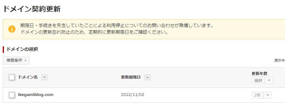 f:id:Ikegamiblog_tokyo:20201104202646j:plain