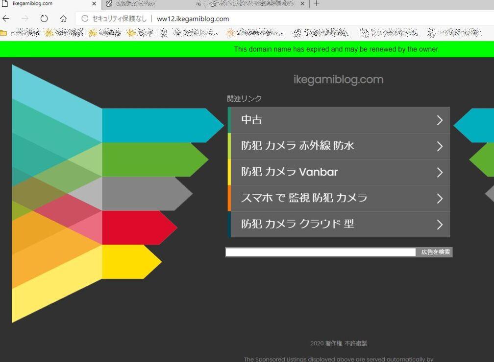 f:id:Ikegamiblog_tokyo:20201104211526j:plain