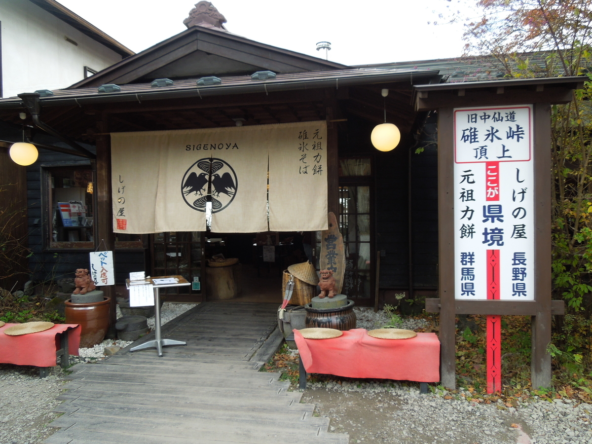 f:id:Ikegamiblog_tokyo:20201108100216j:plain