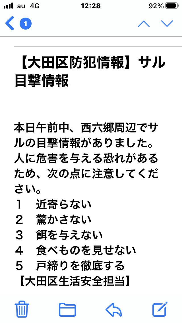 f:id:Ikegamiblog_tokyo:20201109221048p:plain