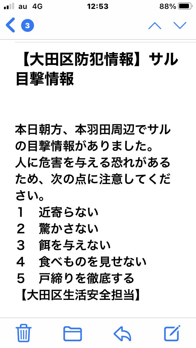 f:id:Ikegamiblog_tokyo:20201110213802p:plain